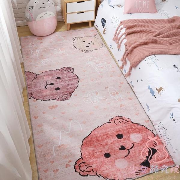 家用地毯可睡可坐臥室房間床邊滿鋪地墊【少女顏究院】