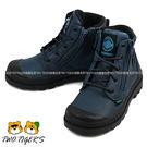 法國 Palladium Waterproof 深藍色 皮革 防水短靴 童鞋 NO.R2237