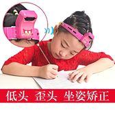 坐姿矯正器寫字學生兒童糾正姿勢支架預防近視提醒防近視視力保護      非凡小鋪