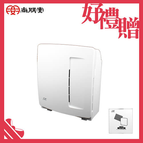 10/1前購買尚朋堂負離子空氣清淨機SA-2233F再送專用濾網