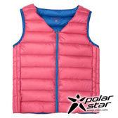 PolarStar 兒童 輕量V領羽絨背心 │CNS 90/10羽絨 │ 台灣製造 『淺粉紅』 P15234