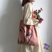 帆布袋 粉色人臉帆布包單肩包布袋環保袋女包大容量