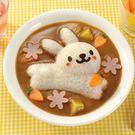 [現貨] 兔子海豚向日癸飯模
