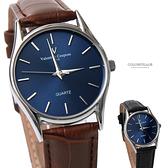 范倫鐵諾˙古柏 深藍超薄皮革手錶對錶【NEV2】單支價格