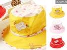貝比幸福小舖【62000-26】可愛小蝴蝶女童休閒帽/遮陽帽元