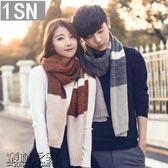 冬季男女士新款韓版學生毛線情侶圍巾保暖年輕人圍脖針織