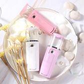 噴霧補水儀器蒸臉器美白嫩膚保濕便攜式加濕器美容儀 igo 智聯世界