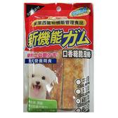 聖萊西多滿DogMind口香糖雞肉脆皮棒6入【愛買】