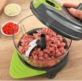 手動絞肉機 家用攪拌機碎菜機 手搖絞餡機 絞菜機 超值價