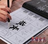 毛筆字帖 水寫布套裝成人書法楷書入門臨摹顏真卿多寶塔碑小學生 BF20397【花貓女王】