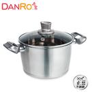 【丹露】五層複底義式料理鍋 3.5L (D304-35L) 《刷卡分期+免運》