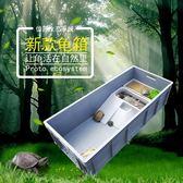 塑料烏龜缸巴西養龜箱別墅組合式養烏龜專用缸水龜龜箱龜盆水族箱igo【蘇迪蔓】