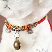 寵物項鍊 小型貓咪純銅脖子脖圈犬泰迪項圈狗鈴鐺可愛項鍊用品狗狗飾品寵物 3C公社