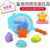 寶寶洗澡玩具漂浮小貓撈魚兒童嬰兒戲水玩具軟膠玩水女孩游泳男孩