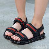 男童涼鞋韓版夏季男孩涼鞋兒童真皮沙灘鞋小中大童鞋子 『CR水晶鞋坊』