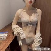 性感蕾絲小胸聚攏顯大上托調整型文胸套裝舒適無感無鋼圈女內衣罩 雙十一全館免運