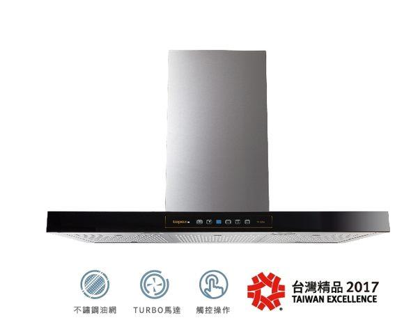 《日成》莊頭北90cm專利不�袗�油網.倒T型排油煙機 TR-5898(90cm)