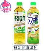 現貨 快速出貨【小麥購物】每朝健康系列 650ml 每朝 每朝健康 綠茶 茶 茶葉 雙纖綠茶【A168】