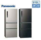 【送基本安裝】Panasonic國際牌 變頻三門冰箱610公升 NR-C610HV-L/V(絲紋黑/絲紋灰) 買再退貨物稅