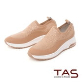 TAS飛織布拼接牛皮休閒鞋-質感卡其