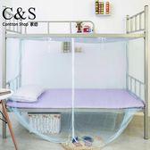 大學生蚊帳宿舍寢室上鋪下鋪上下床1米/1.2/1.5m/1.8m床雙人家用   圖拉斯3C百貨