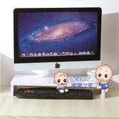 螢幕增高架 液晶顯示器底座抬高架子顯示屏增高架筆記本電腦托架加高架置物架T 5色