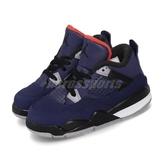 Nike Air Jordan 4 Retro TD WNTR 深藍 小阿姆 喬丹 4代 童鞋 小童鞋 【PUMP306】 BQ7670-401