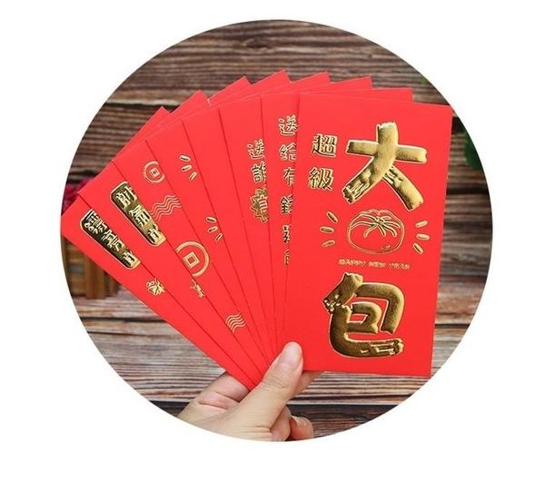 【創意燙金紅包袋】一入 新年紅包 過年 拜年 搞笑 搞怪 過年/年終獎金/禮金袋