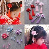 中國風兒童古風漢服髮飾髮夾頭飾流蘇