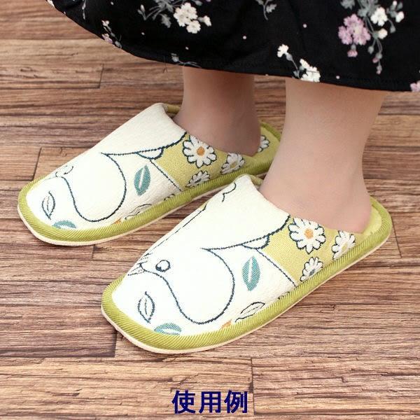 【數量限定】Moomin 秋季嚕嚕米 室內拖鞋