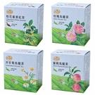 曼寧 桂花蜜香紅茶/玫瑰烏龍茶/洋甘菊烏龍茶/蜜桃烏龍茶 15入/盒