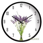 掛鐘客廳靜音時尚創意個性大掛錶裝飾時鐘兒童房臥室現代簡約鐘錶MBS「時尚彩虹屋」