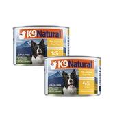 【K9 Natural 】狗狗鮮燉主食罐 雞肉 170g 12件組 (狗罐頭 濕食)