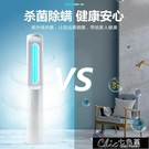 手持式消毒棒 59秒led紫外線消毒燈殺菌器家用外酒店旅游便攜手持消毒棒