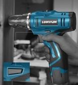 12V鋰電充電電鉆手電鉆