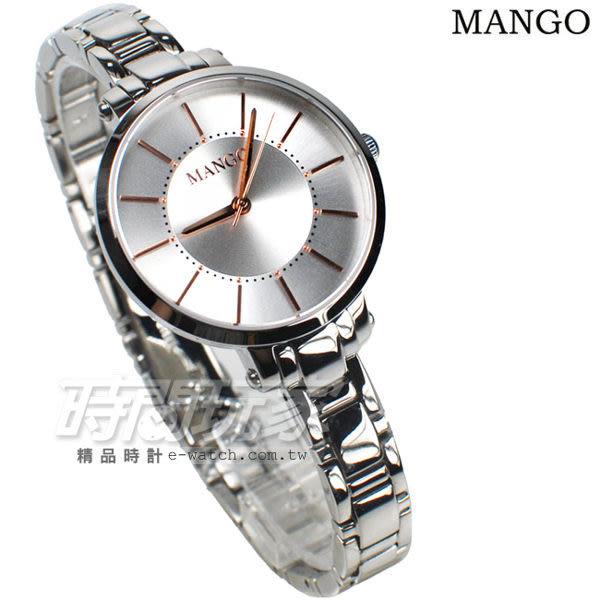 MANGO 極簡淑女錶 不銹鋼 纖細女腕錶 女錶 細錶帶 手鍊錶手環錶 MA6671L-80 防水錶