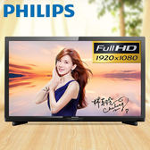 «0利率/免運費» PHILIPS 飛利浦 24吋 HD LED液晶電視+視訊盒 24PFH4282【南霸天電器百貨】