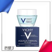 【Mini瓶】 Vichy 薇姿 智慧保濕SPA能量水面膜 15ml【巴黎丁】