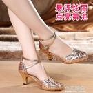 拉丁舞鞋女摩登舞鞋中跟高跟舞蹈鞋軟底交誼廣場夏專業跳舞鞋 小艾時尚