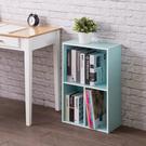 書櫃 置物櫃 收納櫃【收納屋】亞瑟三格收納櫃-粉藍色&DIY組合傢俱