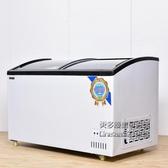 冷藏櫃 冰櫃商用大容量透明玻璃雪糕櫃冷櫃冷藏冷凍展示飲料臥式展示櫃 每日下殺NMS