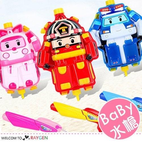 正版授權 背包水槍 救援小英雄 波力 戲水玩具