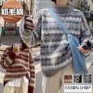 EASON SHOP(GQ2576)韓版民族風撞色格紋線條落肩寬鬆加厚圓領長袖針織衫毛衣女上衣服休閒外搭灰藍