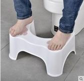 浴室馬桶墊腳凳坐便凳蹲坑增高兒童如廁凳