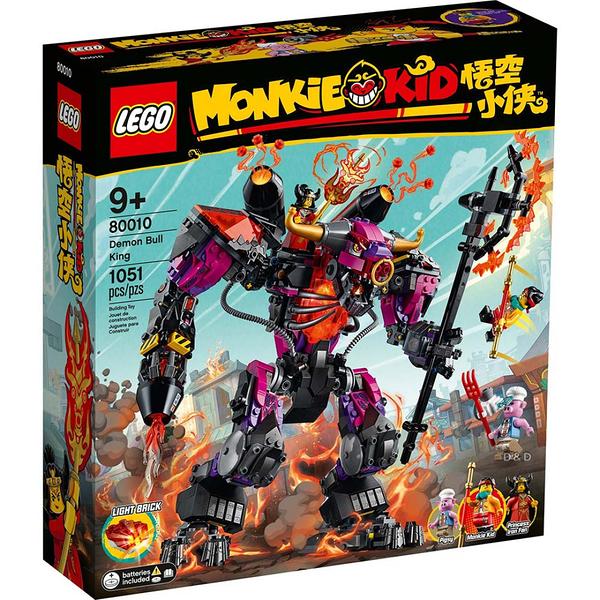 樂高積木 LEGO《 LT80010 》悟空小俠系列 牛魔王烈火機甲 / JOYBUS玩具百貨