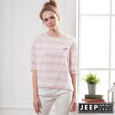 【JEEP】女裝 漸層條紋造型短袖襯衫-粉