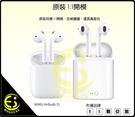 ES數位 WIWU Airbuds NCC認證 安卓 iOS 三星 支援QI無線充電 藍牙耳機 智能觸控 防水 穩固