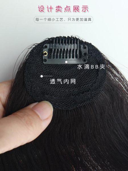 二次元齊瀏海假髮片 真髮流海一刀齊上眉上平瀏海女中厚假瀏海片 限時85折