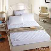 床墊床褥子加厚防滑床護墊夾棉保潔墊單雙人單人可機洗igo  「多色小屋」
