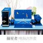 可愛布藝臺式一體主機電腦罩液晶顯示器防塵罩布藝鍵盤蓋布保護套聖誕交換禮物